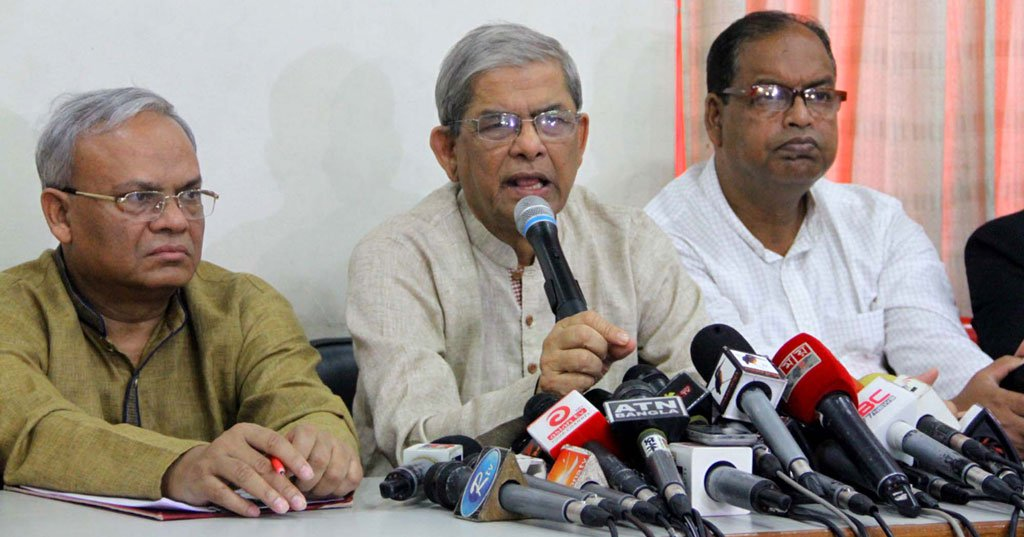 Schedule to hold one-sided election: BNP