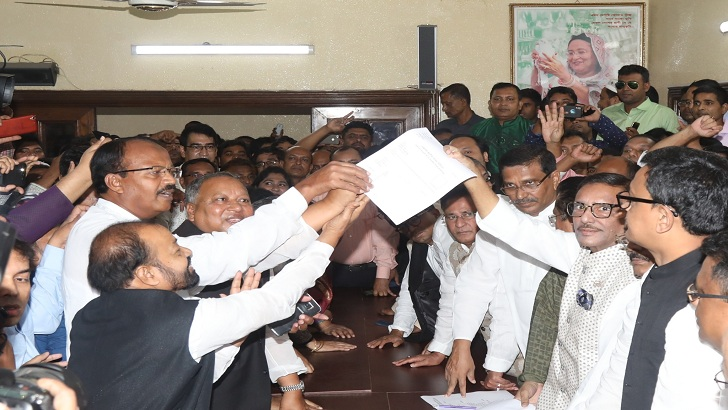 AL begins nomination papers distribution
