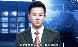 World's first AI news anchor unveiled
