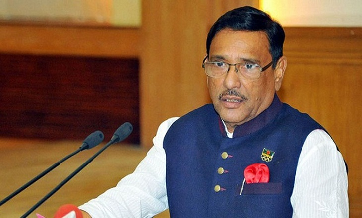 Obaidul wants to go back to journalism