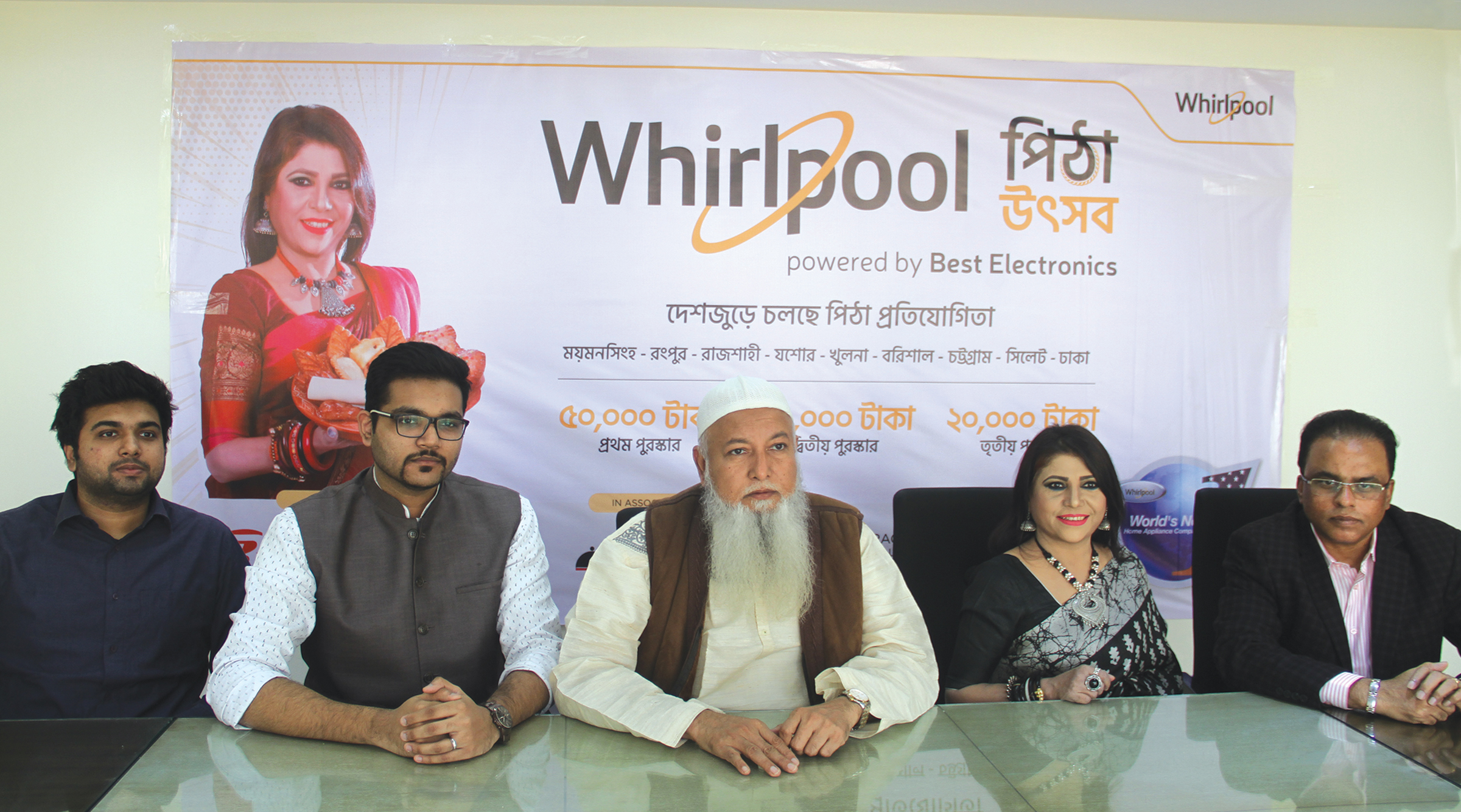 Whirlpool Pitha Festival and Competition begins