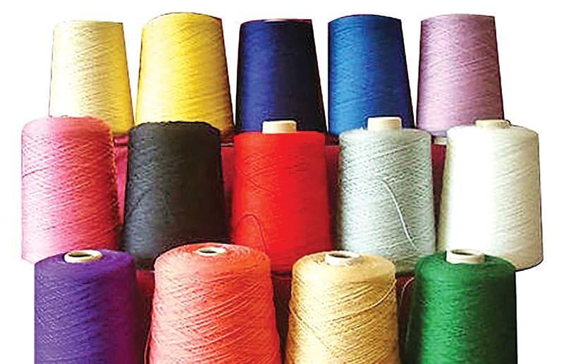 Bangladesh lifts ban on Nepali yarn import via land port