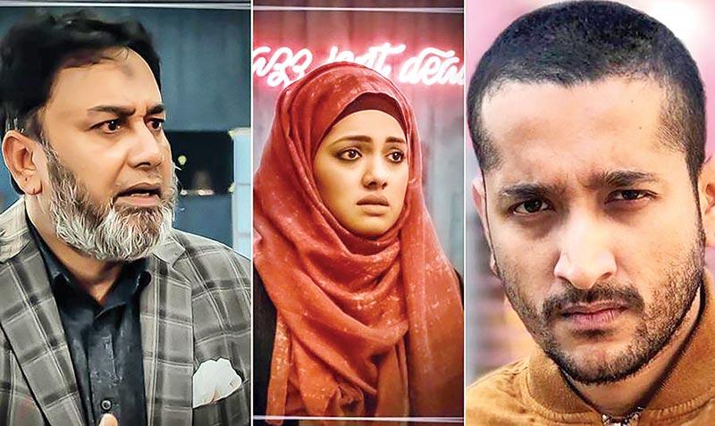 Jahid Hasan, Tisha, Parambrata starrer Saturday Afternoon resembles incidents of Holey Artisan Attack incident with its plot