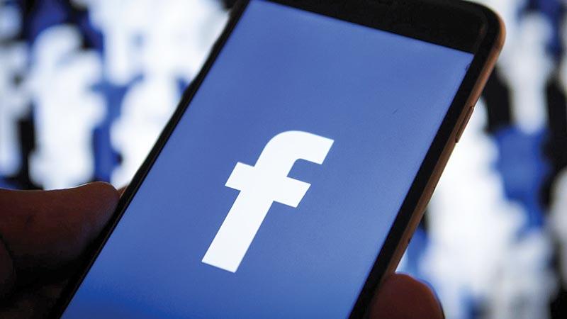 Facebook friendship with judges