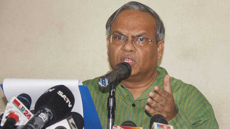 BNP slams govt for not responding to call for dialogue
