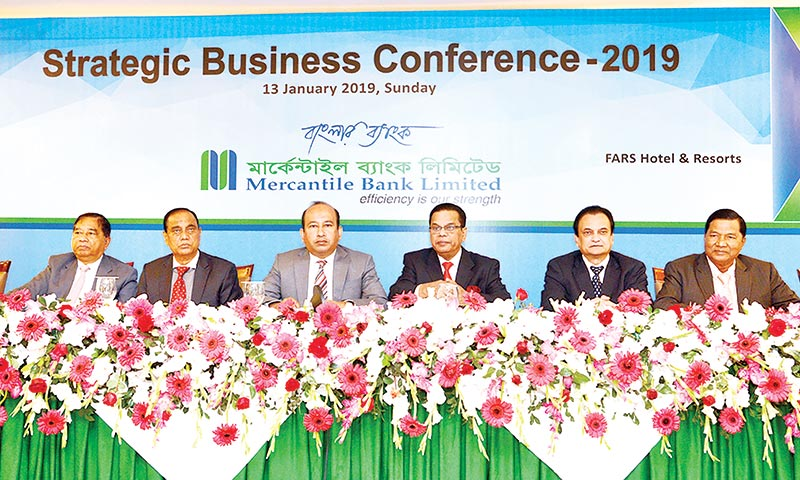 Mercantile Bank Chairman AKM Shaheed Reza seen, among others, as the chief guest its Strategic Business Conference-2019 at FARS Hotel & Resorts in the capital on Sunday with the bank's Managing Director and CEO Kazi Masihur Rahman in the chair.	photo: Bank