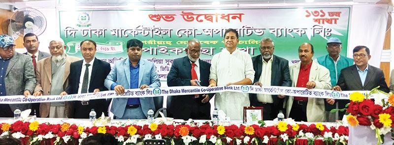 Abu Jafar Chowdhury inaugurating 131st branch of DMCB