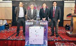 Singer launches Blueair air purifiers