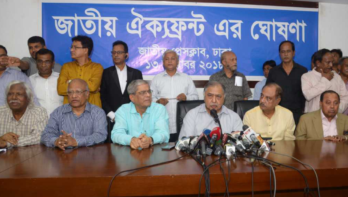Oikyafront to hold citizens' dialogue in city on Feb 6