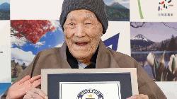'World's oldest man' dies in Japan aged 113