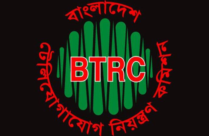 Illegal cellphone import to be stopped thru' BTRC's NAID
