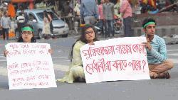 Demo at Shahbagh demanding 30 pc FF quota