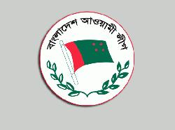 AL asks aspirants to collect nomination forms