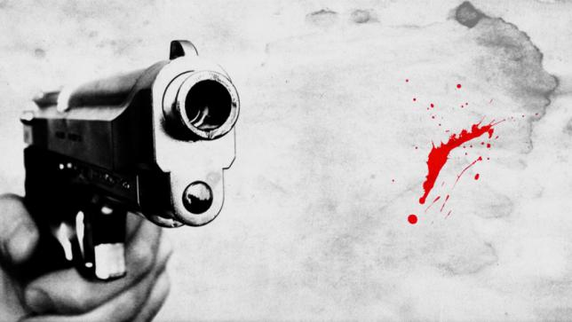 Robber suspect killed in Dhaka 'shootout'