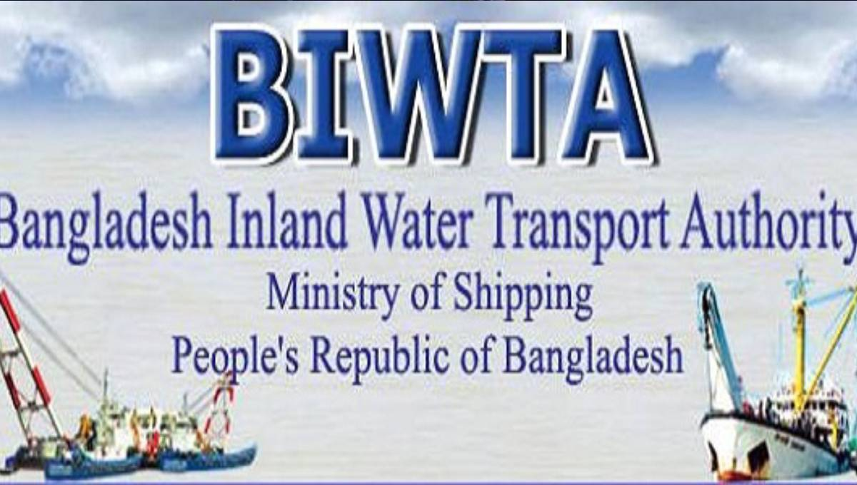 BIWTA launches hotline to receive complaints