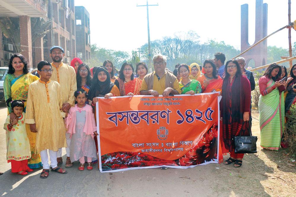 Colourful rally marking Pahela Falgun