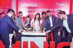 8th store of MINISO Bangladesh