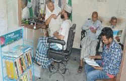 Salon-based library opens in Rajshahi