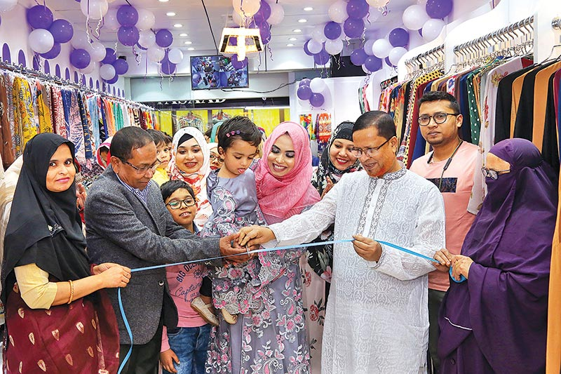 Hijab Book's 3rd outlet inaugurated