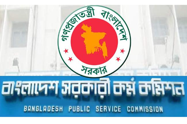 PSC for recruiting 578 to first-class non-cadre posts