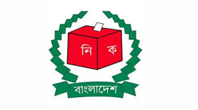 Campaigning begins in Khulna