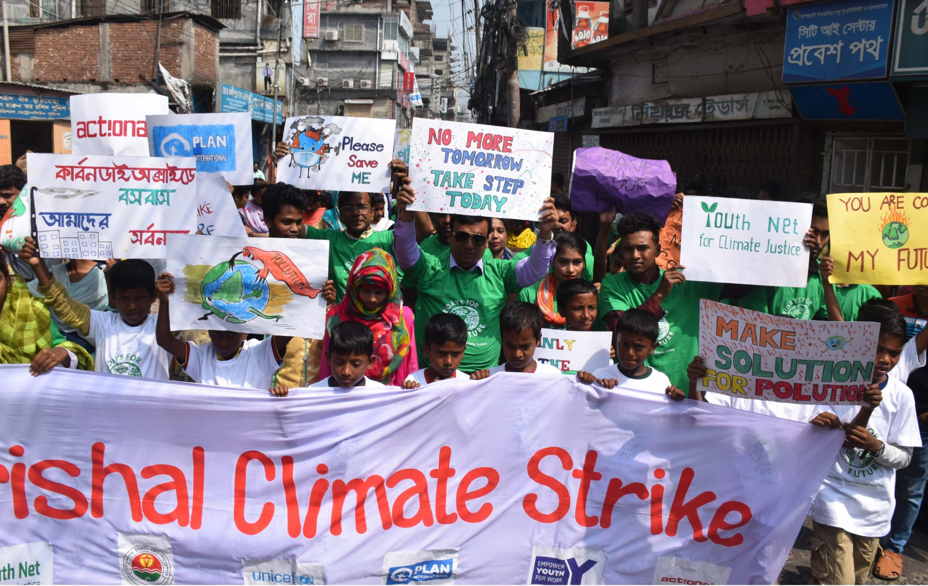 Barishal students demand climate change safety