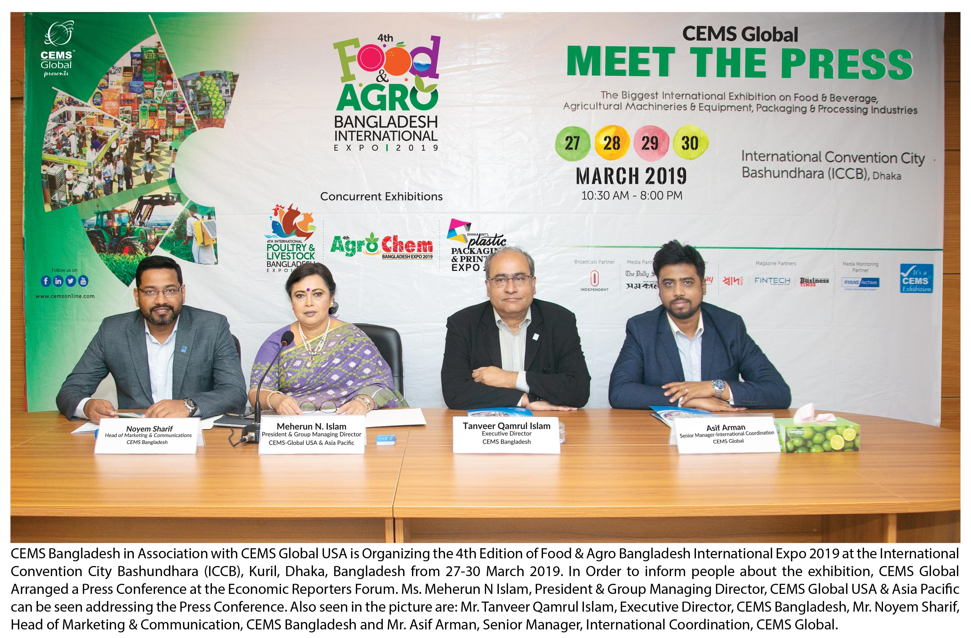 Food, agro expo begins in Dhaka March 27
