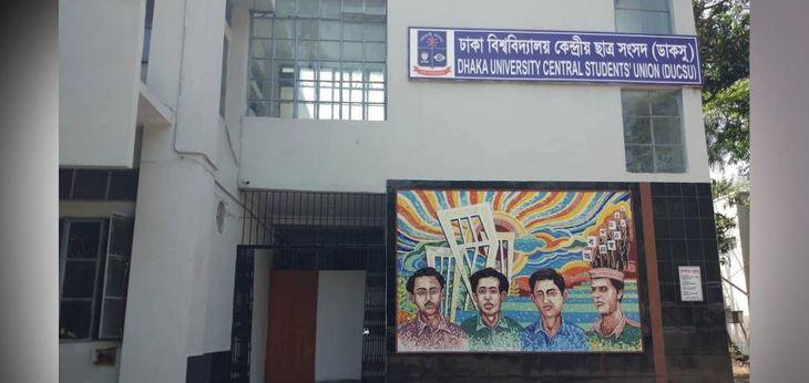 Proposal for making Hasina DUCSU lifetime member