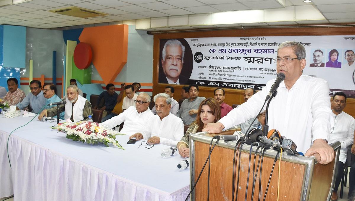 Govt out to split BNP alliances: Fakhrul