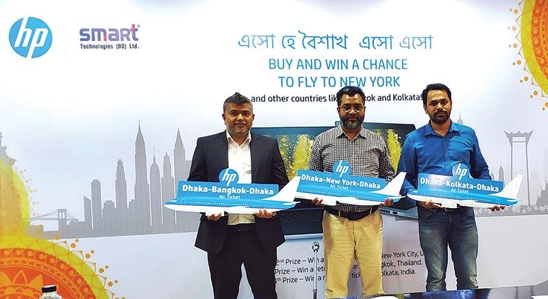Smart announces Dhaka-New York-Dhaka offer on HP laptop