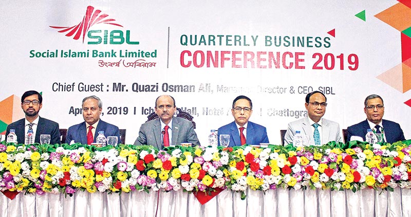 SIBL MD inaugurating its Quarterly Business Conference-2019