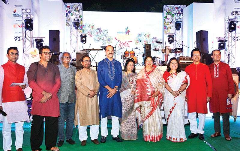 Dr Shirin Sharmin inaugurates the main event of 'Alponay Boishakh'