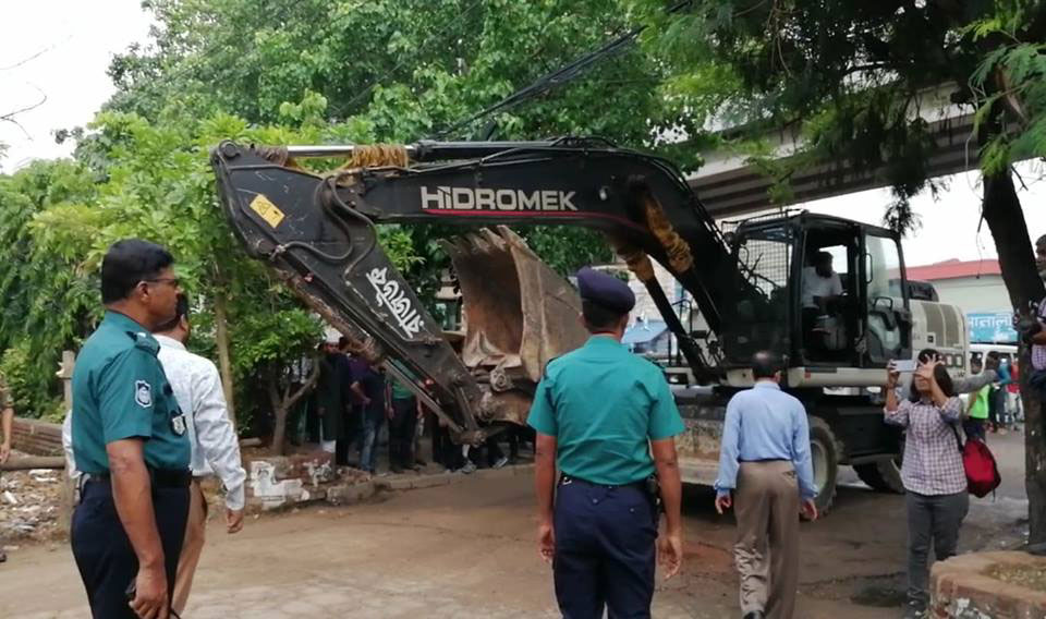 Process to demolish BGMEA building begins