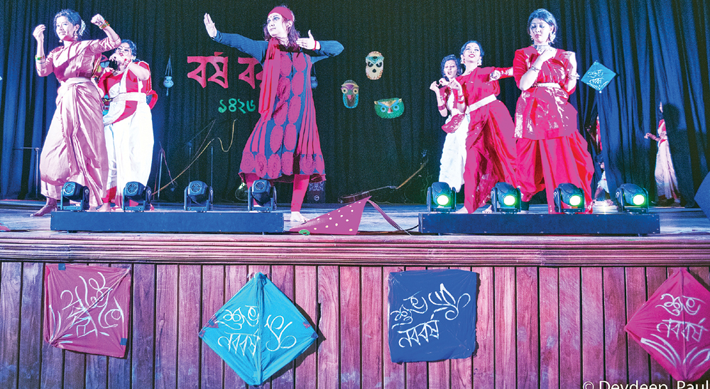 Cultural programme organised by the Premier University