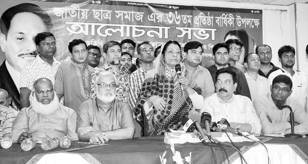 JaPa future leadership to be decided through council: Raushon