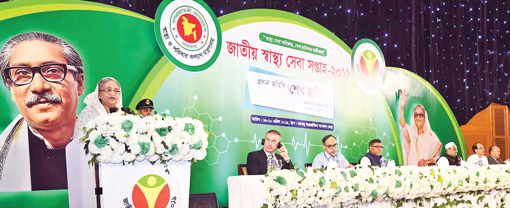 Prime Minister Sheikh Hasina addressing the inaugural function of National Health Service Week, National Nutrition Week and distribution of ambulance and jeep procured with public fund during the 2017-2018 fiscal year at Bangabandhu International Conference Centre in the capital on Tuesday.photo : pid