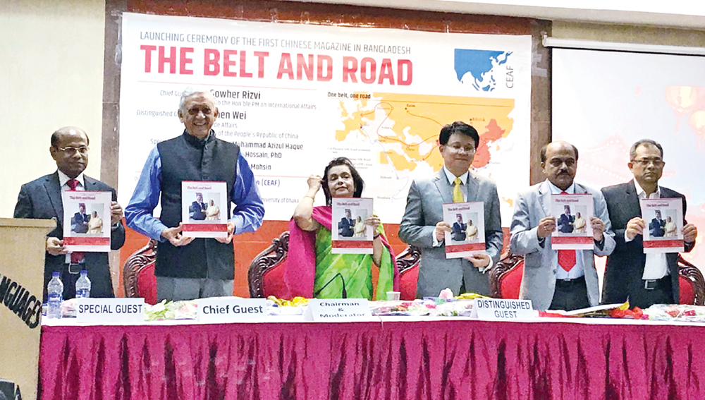 Prime Minister's International Affairs Adviser Dr Gowher Rizvi along with other guests at the launching ceremony of the first magazine in Bangladesh, 'The Belt and Road' at the auditorium of Institute of Modern Languages at Dhaka University on Saturday.photo: observer