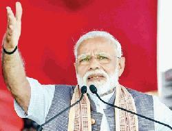 Cong prefers vote bank politics to national interest: Modi