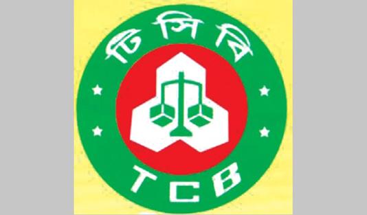 TCB begins commodity sale for Ramadan
