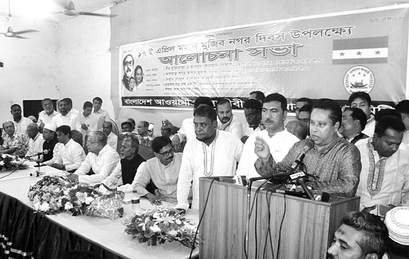 'Bangabandhu's ideology to be instilled in youths'