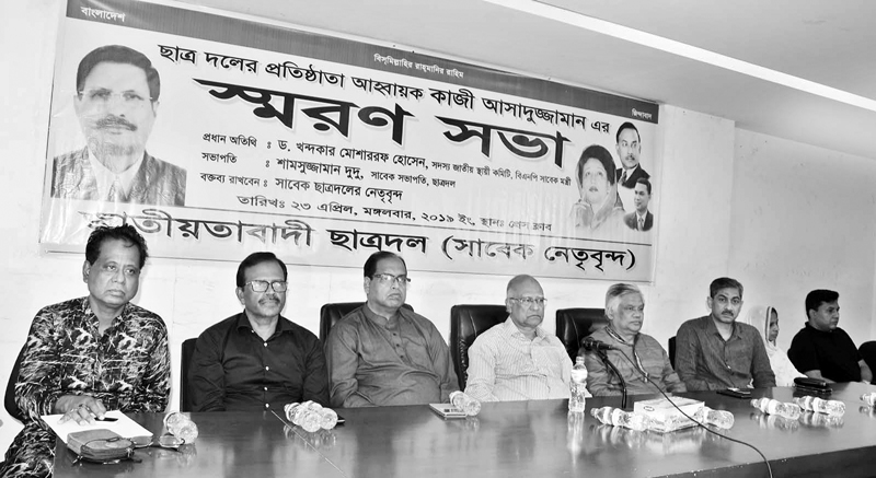 BNP senior leader Khandaker Mosharraf Hossain speaking at a discussion organised by former leaders of Jatiyatabadi Chhatra Dal (JCD) at the National Press Club on Tuesday. 	photo : observer