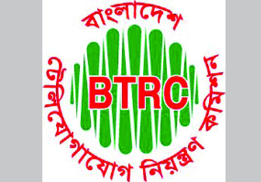 GP is bound to pay outstanding Tk 12,579cr: BTRC