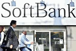 Japan's bank to invest 900m euros in German firm