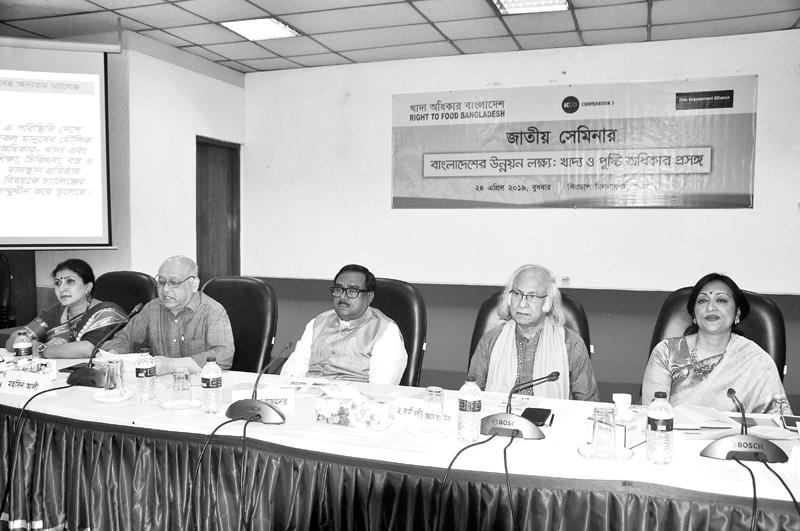 Right to Food Bangladesh organised a national seminar
