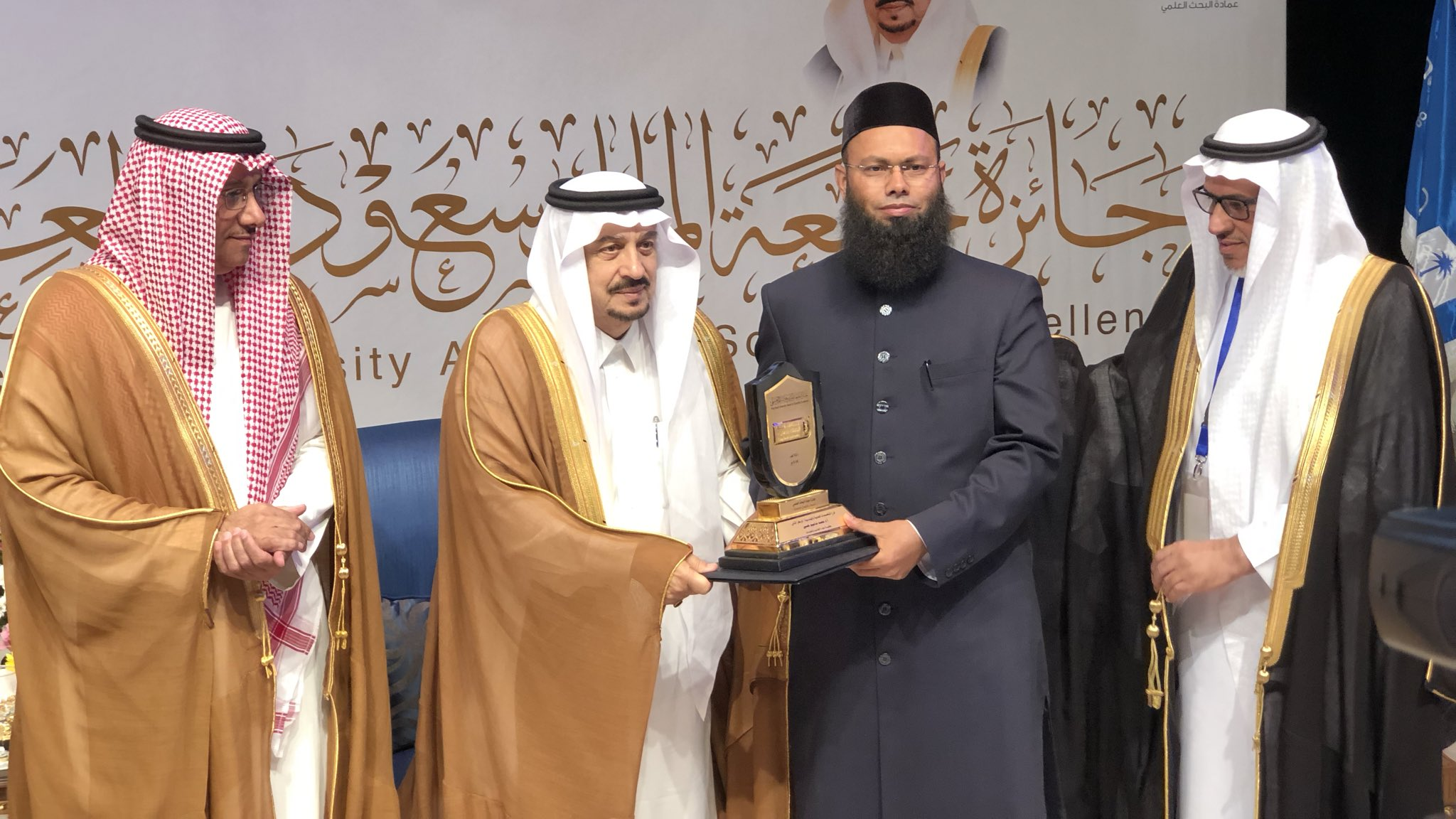 Bangladeshi scientist awarded in Saudi Arabia