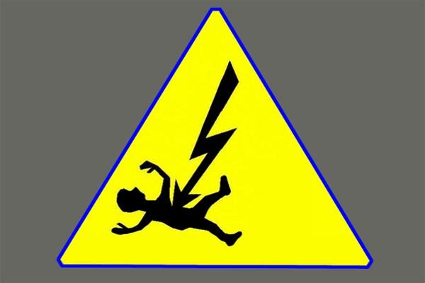 2 people electrocuted in Begumganj