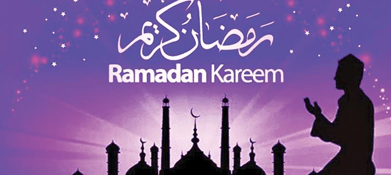 Ramadan Muslims