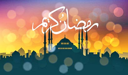 The Moon of Ramadan