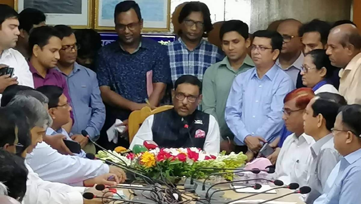 This is my second innings: Quader