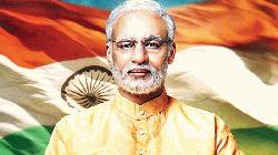 Narendra Modi biopic trailer released